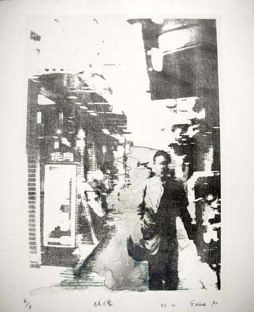 「残像」リトグラフ:写真製版、多版刷り 2002年「残像」リトグラフ:写真製版、多版刷り 2002年